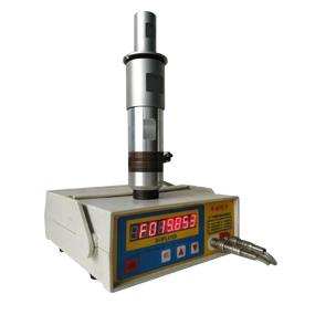 Ultrasonic frequency tester